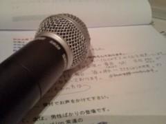 小堺翔太 公式ブログ/司会と後輩 画像1