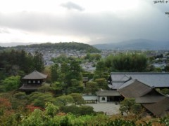 小堺翔太 公式ブログ/京都たび 画像1