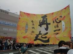 小堺翔太 公式ブログ/お祭り2日目 画像1