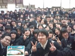 小堺翔太 公式ブログ/なんと、高校ロケ! 画像1