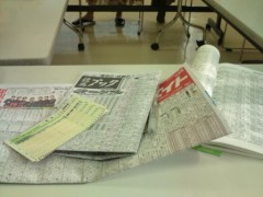 小堺翔太 公式ブログ/競馬の先生してきました 画像1