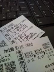 小堺翔太 公式ブログ/こんなんばっか… 画像1