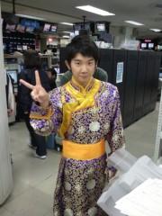 小堺翔太 公式ブログ/内モンゴルのプチ報告 画像1