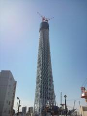 小堺翔太 公式ブログ/きょうのさんぽ。 画像2
