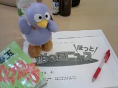 小堺翔太 公式ブログ/コバトンと 画像1