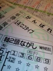 小堺翔太 公式ブログ/お知らせです! 画像1