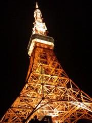 小堺翔太 公式ブログ/東京タワー 画像1