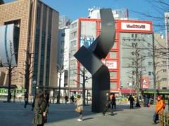 小堺翔太 公式ブログ/またまたカンゲキ 画像1