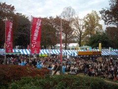 小堺翔太 公式ブログ/生放送でレポート 画像1