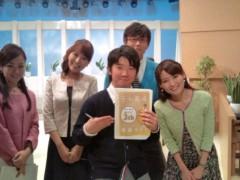 小堺翔太 公式ブログ/はじまる 画像1