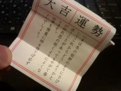 小堺翔太 公式ブログ/春、遠からじ? 画像2