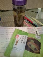 小堺翔太 公式ブログ/予習のおとも 画像1