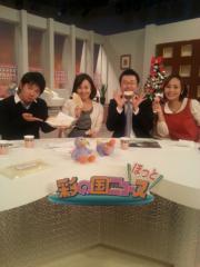 小堺翔太 公式ブログ/今週のおしごと 画像2