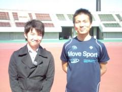 小堺翔太 公式ブログ/ほっとな話 #1 熊谷スポーツ文化公園・陸上競技場 画像3