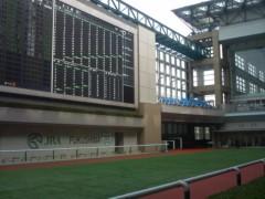 小堺翔太 公式ブログ/福島競馬場へ… 画像2