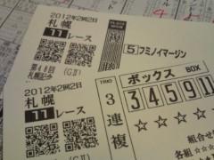 小堺翔太 公式ブログ/スダチ〜っ! 画像1