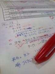小堺翔太 公式ブログ/ユキガフル 画像2