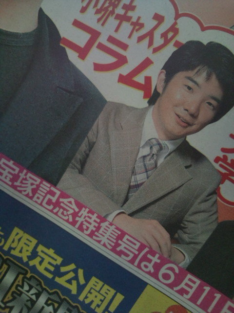 小堺翔太の画像 p1_31
