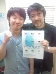 小堺翔太 公式ブログ/お知らせです 画像1