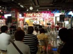 小堺翔太 公式ブログ/お手伝い 画像1