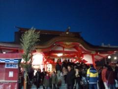 小堺翔太 公式ブログ/春、遠からじ? 画像1