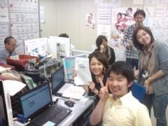 小堺翔太 公式ブログ/今日も! 画像1