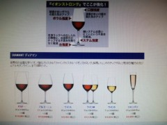 武田真由美 公式ブログ/見てきました 画像2