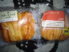 武田真由美 公式ブログ/バターパン食べ比べっ! 画像1