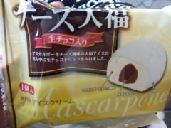 武田真由美 公式ブログ/チーズ大福アイス 画像1