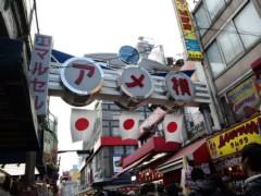 武田真由美 公式ブログ/引きこもり準備(笑) 画像1