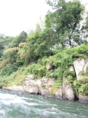 武田真由美 公式ブログ/長瀞へ 画像1