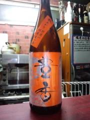 武田真由美 公式ブログ/日本酒飲み比べ♪ 画像1