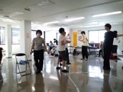 武田真由美 公式ブログ/本番間近 画像1
