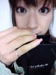 武田真由美 公式ブログ/折り返しました 画像1