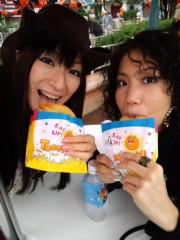 武田真由美 公式ブログ/ランドの朝は 画像2