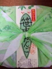 武田真由美 公式ブログ/お土産笹ダンゴ 画像1
