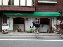 武田真由美 公式ブログ/江古田ネタ☆最強のオムライス 画像1