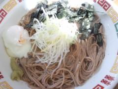 武田真由美 公式ブログ/お昼はお蕎麦 画像1
