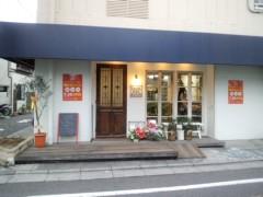武田真由美 公式ブログ/ご心配お掛けしました 画像1