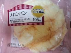 武田真由美 公式ブログ/メロンパン 画像1