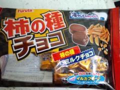 武田真由美 公式ブログ/柿の種チョコ 画像1