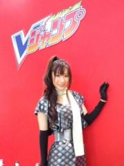 武田真由美 公式ブログ/ステージ終了 画像1