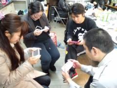 武田真由美 公式ブログ/公演と公演の間 画像1