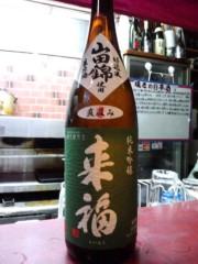 武田真由美 公式ブログ/日本酒飲み比べ♪ 画像2