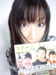 武田真由美 公式ブログ/いってきます 画像1