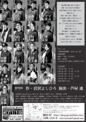武田真由美 公式ブログ/稽古終了 画像2