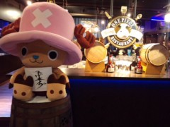 武田真由美 公式ブログ/ワンピースレストラン 画像2