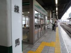 武田真由美 公式ブログ/おはようございます 画像1