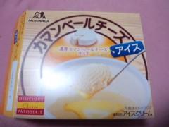 武田真由美 公式ブログ/チーズ好きさんにオススメ 画像1
