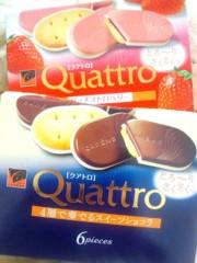 武田真由美 公式ブログ/美味しいチョコ発見 画像1